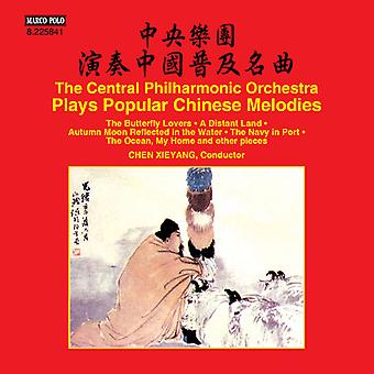 Chen Xie Yang - Central Philharmonic Orchestra Plays Popular [CD] USA import