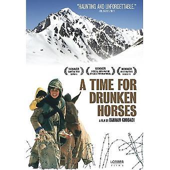 A Time for Drunken Horses [DVD] USA import