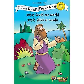 Jésus sauve le monde/Jésus Salva Al Mundo (je peux Bible lire/les débutants)