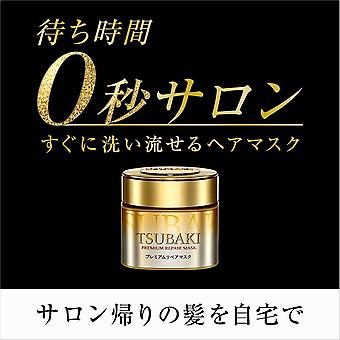 Shiseido Tsubaki Premium riparazione capelli maschera 180g