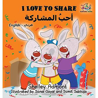 I Love to Share Arabic book for kids English Arabic Bilingual Childrens Books by Admont & Shelley