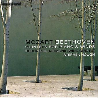W.a. Mozart - Quintets for Piano & Winds by Mozart & Beethoven [CD] USA import