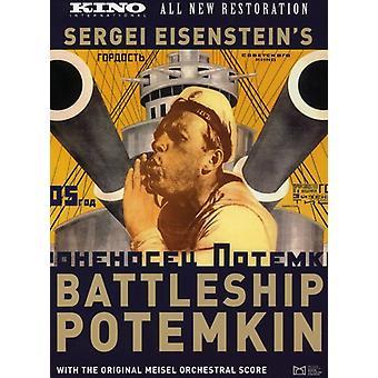 Pansarkryssaren Potemkin [DVD] USA import