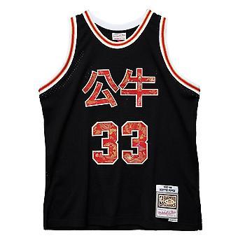 Lunar New Year Swingman Jersey Chicago Bulls 97-98 Pippen