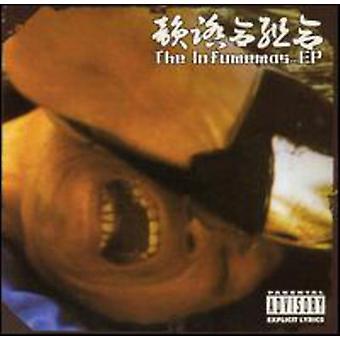 Innfumiai-Kumiai - Infumemas EP [CD] USA import