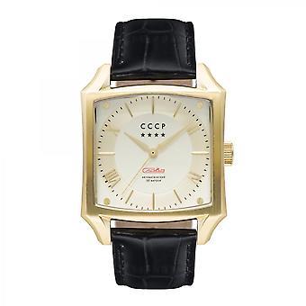 CCCP CP-7054-04 Watch - Men's SPASSKAYA Watch