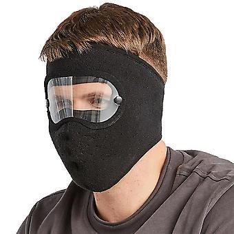 Ветрозащитная маска для лица с защитой от пыли