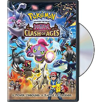 Pokemon Movie 18: Hoopa & the Clash of Ages [DVD] USA import