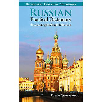 Russian-English/ English-Russian Practical Dictionary by Dmitry Yermo