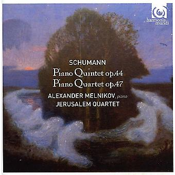 R. Schumann - Schumann: Piano Quintet; Piano Quartet [CD] USA import