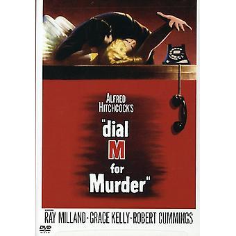 Dial M för mord [DVD] USA import