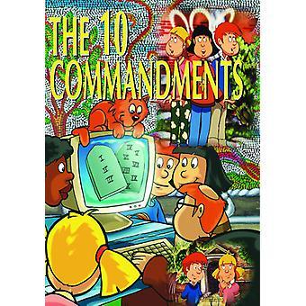 Ten Commandments [DVD] USA import