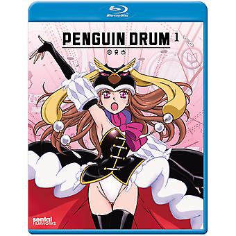 Penguin Drum: Collection 1 [BLU-RAY] USA import