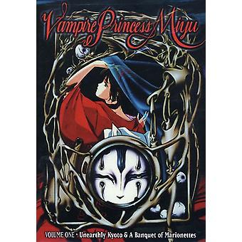 Vampire Princess Miyu - Vampire Princess Miyu: Importación de Estados Unidos Vol. 1 [DVD]