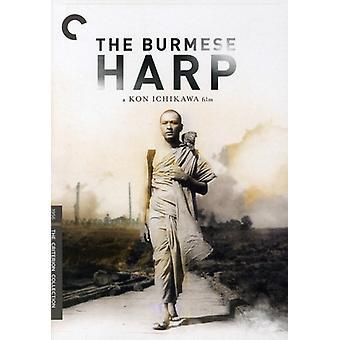 Importer des USA de harpe birmane [DVD]