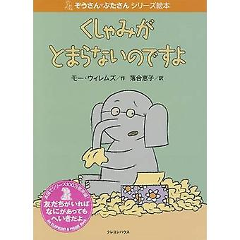 Pigs Make Me Sneeze! by Mo Willems - 9784861012914 Book