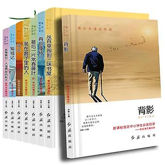 Prose Collection Books