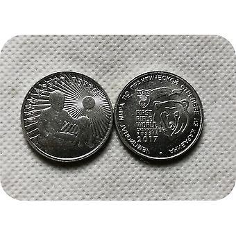 ירי אליפויות העתק מטבעות