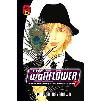 The Wallflower 32 by Tomoko Hayakawa - 9781612624433 Book