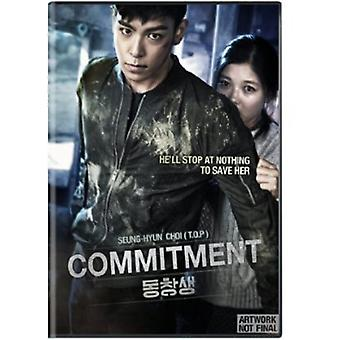 Commitment [DVD] USA import