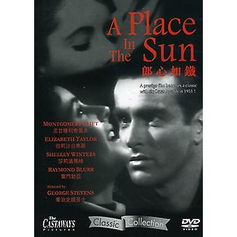 Place in the Sun [DVD] USA import