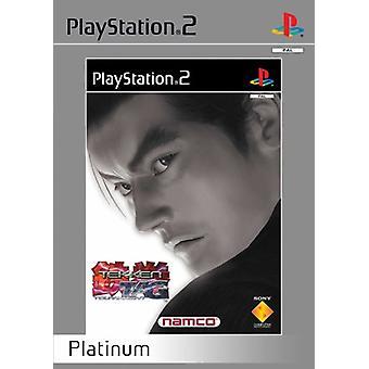 Tekken Tag Tournament Platinum (PS2) - New Factory Sealed