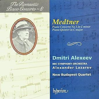 N. Medtner - The Romantic Piano Concerto, Vol. 8: Nikolai Medtner [CD] USA import