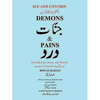 Se og kontrollere demoner smerter fra mine øyne sanser og teorier ved Qureshi & Rizwan