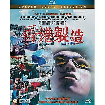 Made in Hong Kong [Blu-ray] USA import
