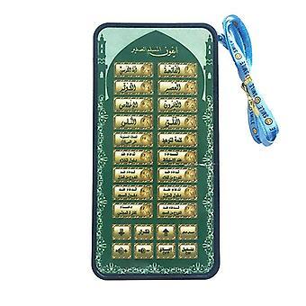 Arabic 18 Chapter Al Quran Islamic Phone Muslim Kids Learning Machine