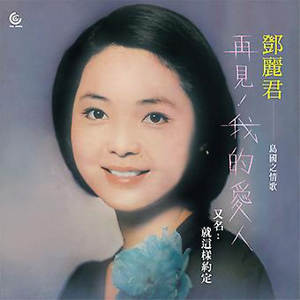 Teresa Teng - Goodbye My Love [Vinyl] USA import