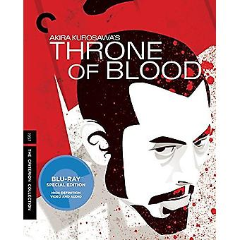 Throne of Blood [DVD] USA import