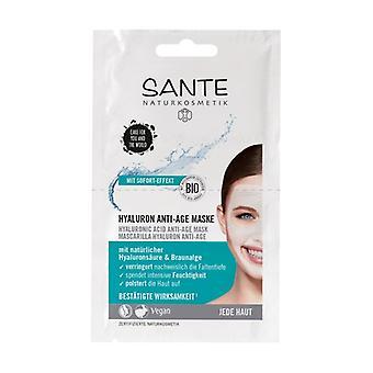 Hyaluronic Acid & Algae Anti-Aging Mask 2 packets of 4ml