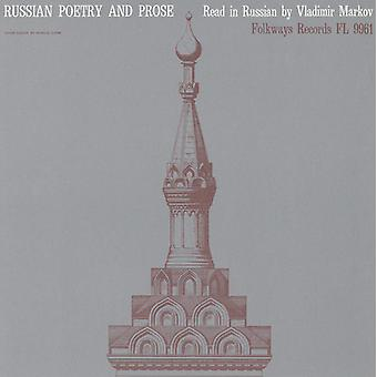 Vladimir Markov - Russian Poetry & Prose: Read in Russian by Vladimi [CD] USA import