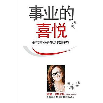 Joy of Business Simplified Chinese by Milasas & Simone