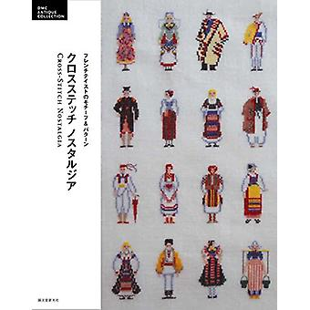 Cross Stitch Nostalgia by Seibundo Shinkosha - 9784416518083 Book