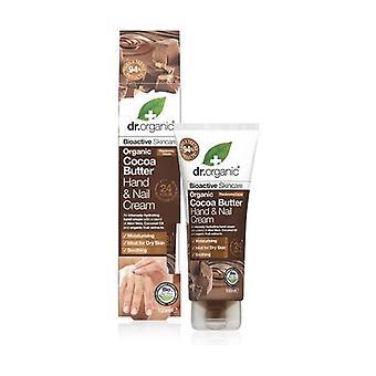 Organic Cocoa Butter - Hand Cream 100 ml of cream