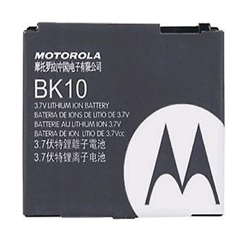 OEM BK10 Extended Li-Ion Battery for Motorola Nextel i335 / Blend ic402