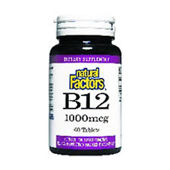 العوامل الطبيعية فيتامين B12 سيانوكوبالامين، 1000 ميكروغرام، 60 علامات التبويب
