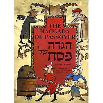 The Koren Bird's Head Haggada - A Hebrew/English Pop-up Passover Hagga