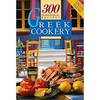 Greek Cookery 300 Traditional Recipes by Monemvasitis - 9781861187628