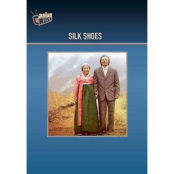 Silk Shoes [DVD] USA import