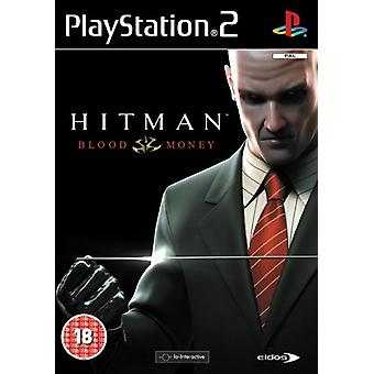 Hitman Blood Money (PS2) - Nouvelle usine scellée