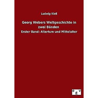 Bnden 理恵・ ルードヴィヒ ・ ツヴァイのゲオルク Webers 世界