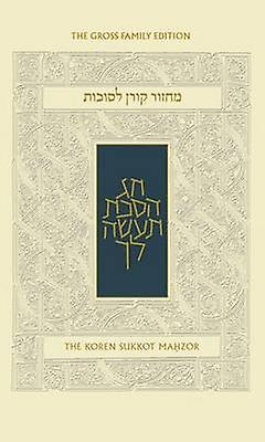 Koren Sukkot Mahzor - Ashkenaz - Compact - Hebrew/English by Rabbi Jo