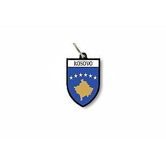 مفتاح الباب كلي العلم جمع مدينة كوسوفو كوسوفو قمة