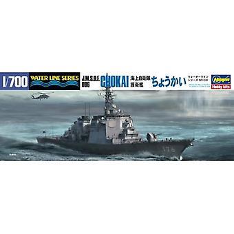 Hasegawa HWL030 JMSDF DDG Chokai 1:700 Scale Model Kit