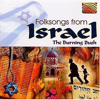 Burning Bush - Folk Songs From Israel [CD] USA import