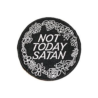 الكبر الشديد ليس اليوم الشيطان التصحيح