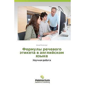 Formuly Rechevogo Etiketa V Angliyskom Yazyke von Resenchuk Anna